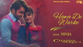 Hawa De Warke (Lyrical Audio) Ninja | Punjabi Lyrical Audio 2017 | White Hill Music
