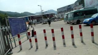 Huangshan 黃山 - 抵達湯口客運站 day 5 - 43 ( China )