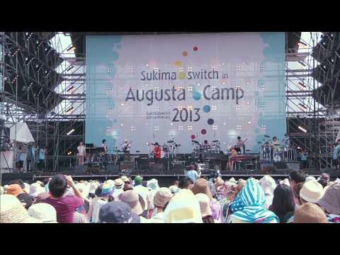スキマスイッチ / 星のかけらを探しに行こう Again from Sukimaswitch in Augusta Camp 2013