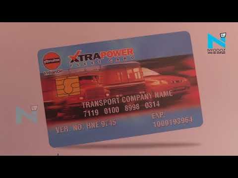 Indian Oil के इस कार्ड से वाहन चालक कर सकते हैं बचत