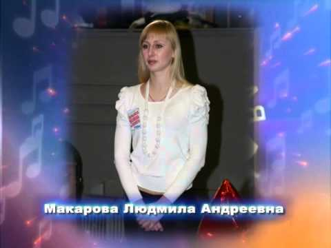 Член жюри - Елена Самохина