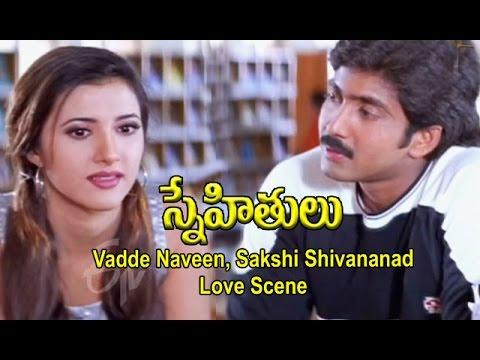 Snehithulu Telugu Movie | Vadde Naveen, Sakshi Shivananad Love Scene | Raasi | ETV Cinema