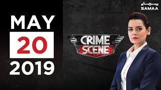 Purisrar Qatl | Crime Scene | SAMAA TV | 20 May 2019