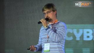видео Семантические основы социальной информатики
