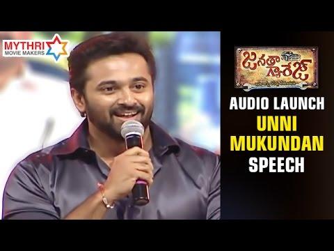 Unni Mukundan Tells Jr NTR Aadi Movie Dialogue   Janatha Garage Audio Launch   Mohanlal   Samantha