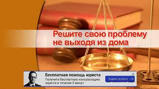 юристы по семейным делам минск(, 2018-02-06T13:34:43.000Z)