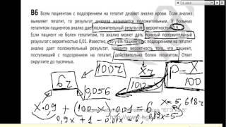 ЕГЭ по математике 2014  Видеоуроки