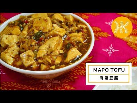 mapo-tofu-recipe-麻婆豆腐-|-huang-kitchen