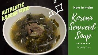 Authentic Korean Seaweed Soup (미역국) Recipe - Simple, easy Korean food