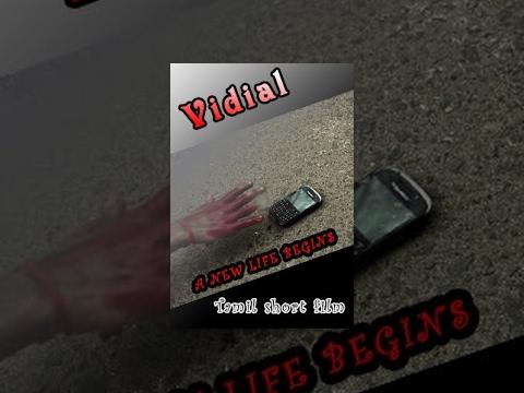 Vidial (A New life Begins) - Emotional Short Film - Redpix Short Films