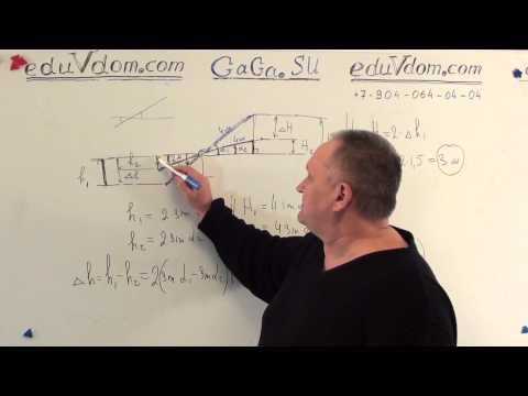 ГИА 2013 реальная математика 25 - изображён колодец #25
