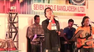 Ei Nil Monihar Live by Asad with Peaceful Musicians Team
