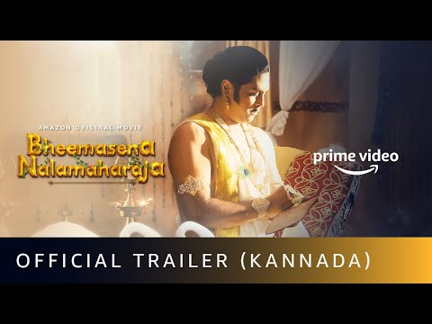 Bheemasena Nalamaharaja (Kannada) - Official Trailer | Pushkar Films | Amazon Original Movie |Oct 29