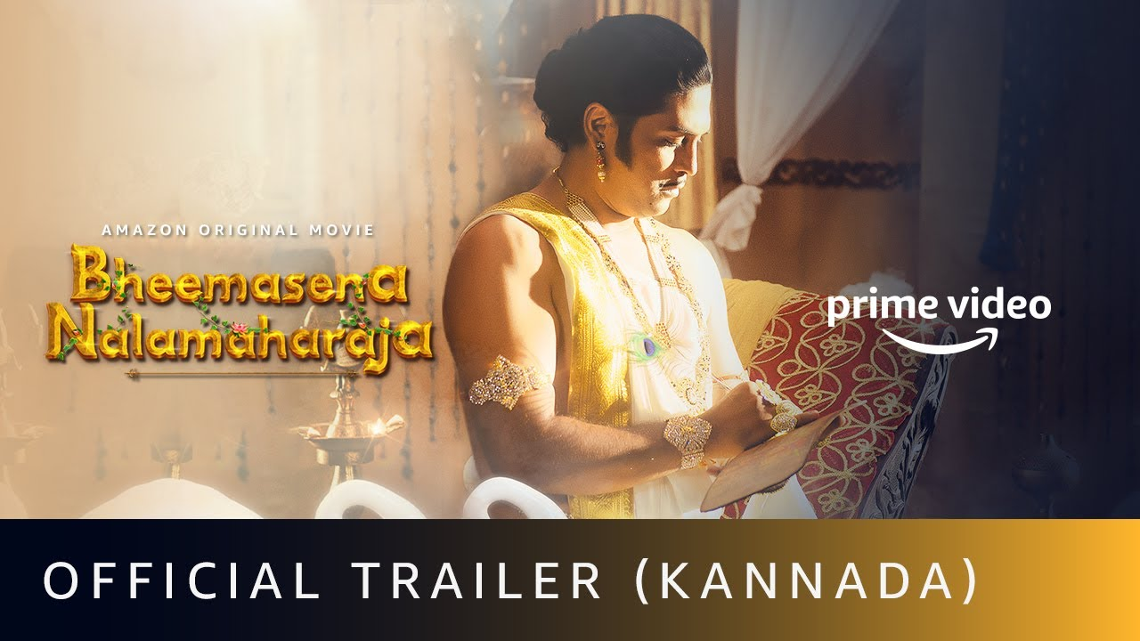 Bheemasena Nalamaharaja (Kannada) - Official Trailer | Pushkar Films | Amazon Original Movie |Oct 29