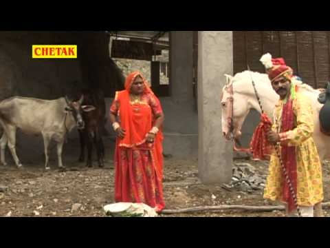 Tejaji Ro Byavlo Part 05 तेजाजी रो ब्यावलों    Rani Rangili, ,Mangal Singh