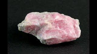 ロードクロサイト (菱マンガン鉱) 原石 24.4g / Rhodochrosite