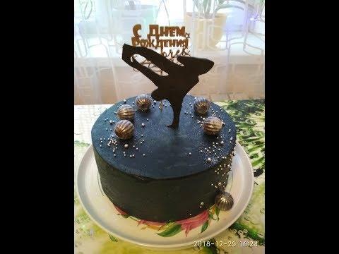 Как украсить торт сыну на 18 лет