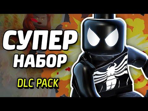 Скачать игру LEGO Marvel Super Heroes через торрент