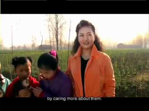 Peng Liyuan with Children Impacted by AIDS 彭丽媛预防艾滋病公益短片