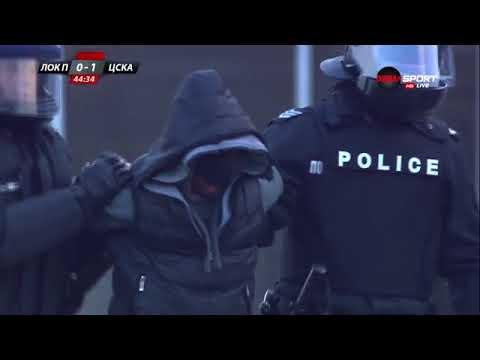 Меле между феновете на Локо Пд и ЦСКА спря срещата в Пловдив!
