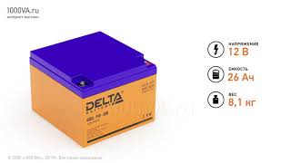 DELTA GEL 12-26 - акумулятор 12 В 26 Ач. Відео огляд