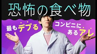 1.5ヶ月で腹筋も割れる体脂肪操作の科学⇒ http://sp.nicovideo.jp/watch...