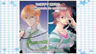 「BROTHERS CONFLICT」ONE (Lyrics + Subthai)