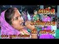 Download લાઈવ દાંડિયારાસ  ની  રમજટ - Garba  | Poonam Gondaliya. MP3 song and Music Video