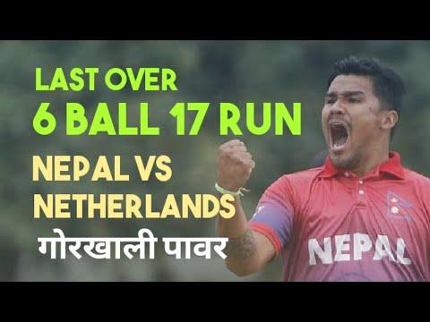 LAST OVER | Nepal vs Netherlands | 6 ball 17 run