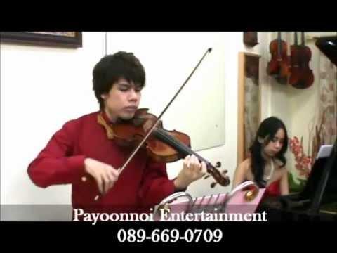 บุพเพสันนิวาส ไวโอลิน เปียโน โดย กมล บูรณกุล
