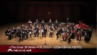 Bach Orchestral Suite No.3 in D Major, BWV1068 Ⅲ.Gavotte I/II