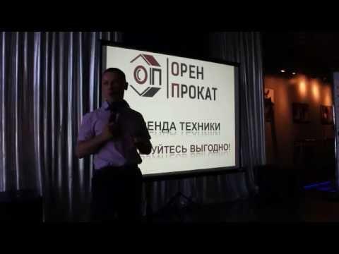 Прокат инструмента и оборудования в Оренбурге. Пользуйтесь выгодно! Оренпрокат
