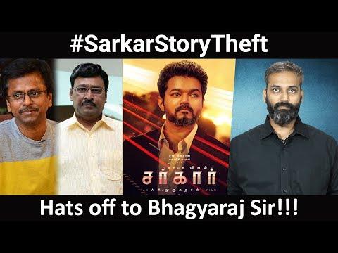 #SarkarStoryTheft issue | Hats off to Bhagyaraj Sir | Harshavardhan