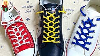 「結び方ナビ」へようこそ!この動画では「丸がたくさん並ぶ靴紐の結び方」を、音声解説で分かりやすく説明しています。丸が縦一列に並んだ...