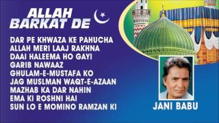Jani Babu : ALLAH BARKAT DE || Full Audio Jukebox || T-Series IslamicMusic