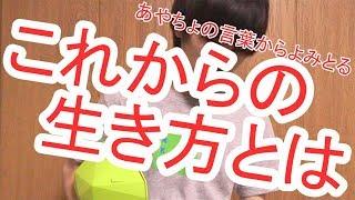 この動画の詳細記事→http://hell-m.com/blog20161009/ 乙女の絵画案内→h...