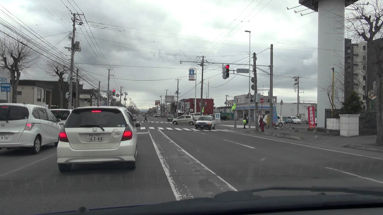 北海道道1124号近文停車場緑町線...