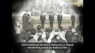 Liu Yunshan Becomes President of Central Party School