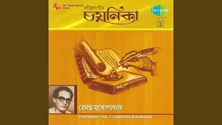 Video Sediner Sonajhara Sandhya download MP3, 3GP, MP4, WEBM, AVI, FLV Mei 2018
