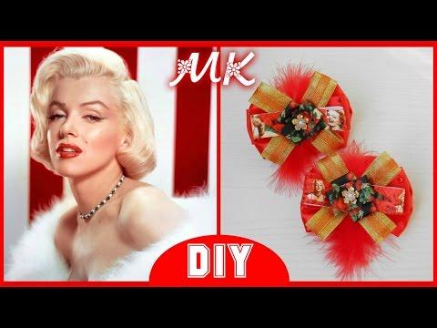 "DIY: Бантики ""Мерлин Монро"" / Bows for hair ""Marilyn Monroe"""