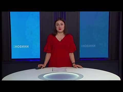 Телеканал UA: Житомир: 25.06.2019. Новини. 08:00