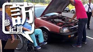 7car 小七車觀點 參與裕隆汽車購回飛羚102 1.6 SL Video