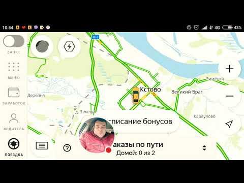 Последний лайфхак для ЯНДЕКС ТАКСИ
