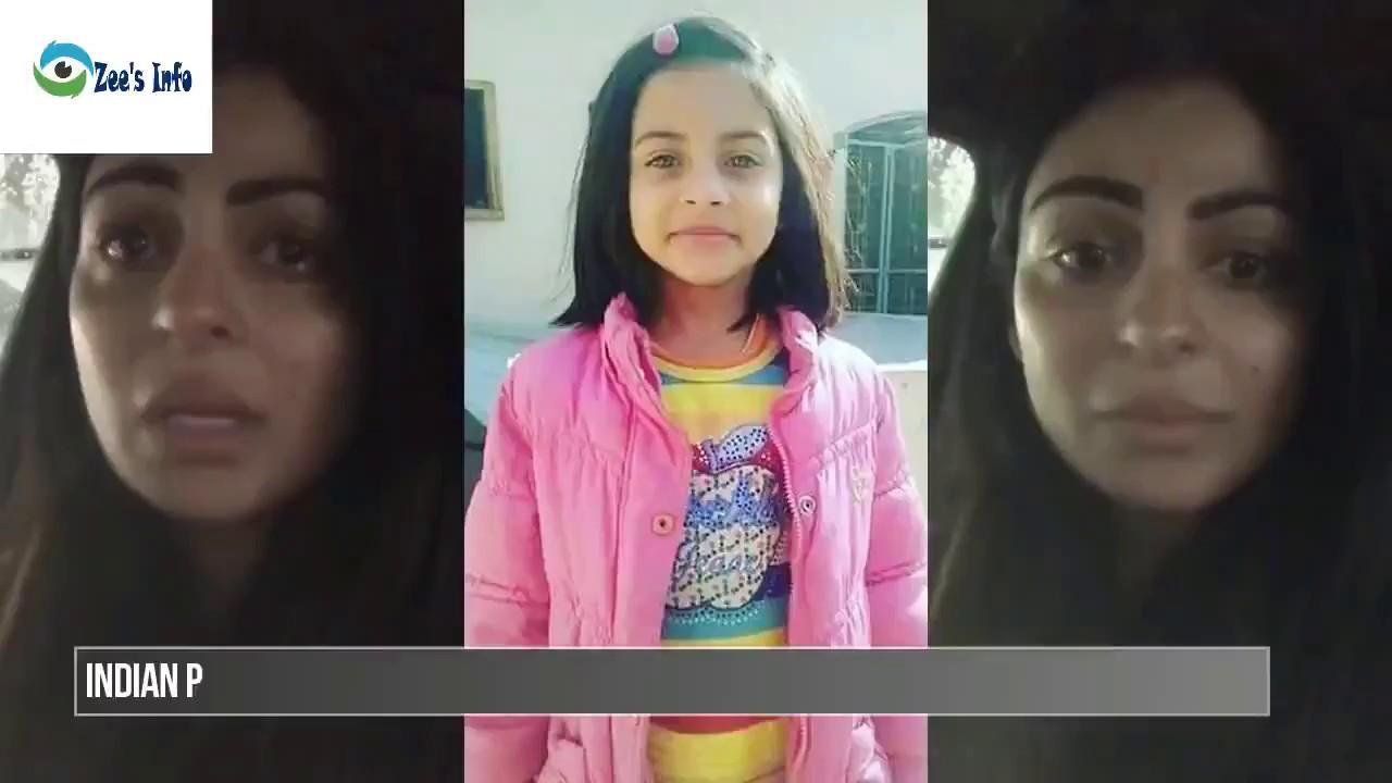 Punjabi Indian Actress Neru Bajwa Video Massage On Kasur Incident