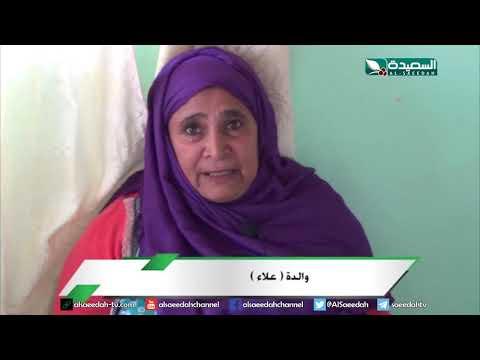 سنابل الخير - شاب يعاني من إلتهاب في الحبل الشوكي  7-10-2019م