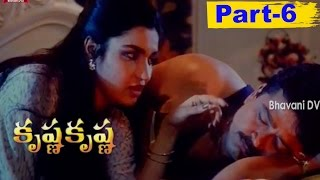 Krishna Krishna Telugu Full Movie Part 6 || S. V. Sekhar, Suganya, Ramesh Khanna