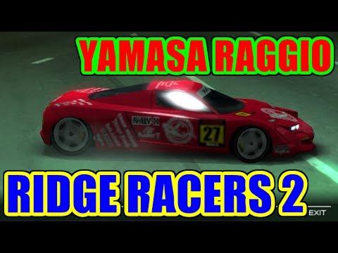 リッジレーサーズ2 / RIDGE RACERS 2 / YAMASA RAGGIO / Edgestone Expressway