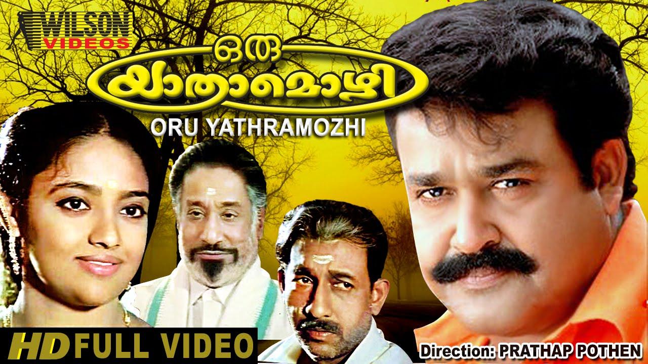 Lyric of malayalam song Oru Yathramozhiyode