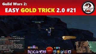 Guild Wars 2: Making Gold in Ember Bay (Easy Gold Trick 2.0 #21)