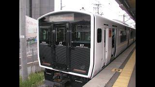 JR九州 817系3000番台 快速 折尾→南福岡間走行 側面展望 M車